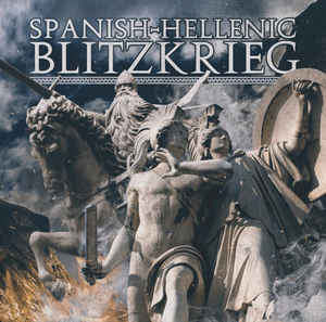Arjuna / No Surrender- Spanish-Hellenic Blitzkrieg