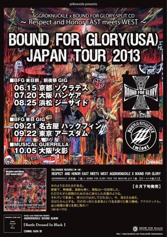 Bound For Glory Japan Tour 2013!