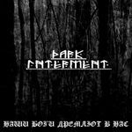 Dark Interment- Our Gods Slumber In Us