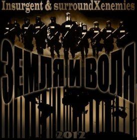 Insurgents & SurroundXEnemies