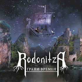 Rodonitza- The Edges Of The Times