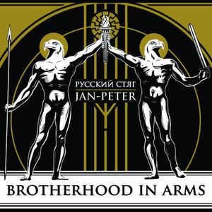 Jan Peter- Freiheit Verwehrt