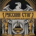 Pick Of The Week: Russkiy Styag- Steel Eagles