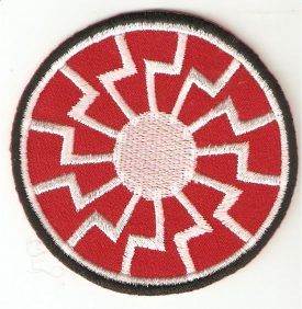 Pagan Sunwheel Patch