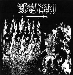 Svolder- Desecration Of The Five Holy Pillars