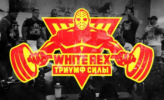 White Rex: Triumph Of Power