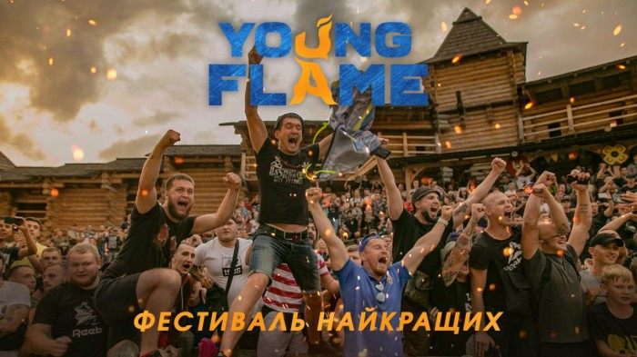 Young Flame Fest